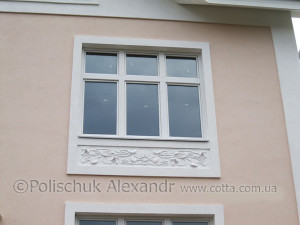 Ceramic panel 2500 x 400 mm